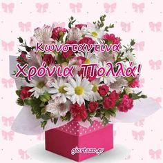 Floral Wreath, Crown, Wreaths, Home Decor, Floral Crown, Corona, Decoration Home, Door Wreaths, Room Decor
