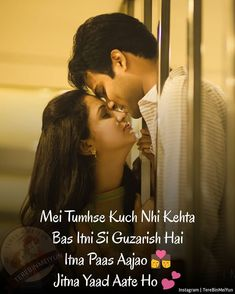 Yad Bohot ate Ho Har pal Har lamha Bs ek tum hi tum 💃💃💃💃💃❤❤❤❤💚💛💜💓💕💖💗💝💞💟💑 Friend Love Quotes, Love Quotes For Girlfriend, Love Quotes Poetry, Couples Quotes Love, Love Husband Quotes, Love Quotes For Him, Friends In Love, Simple Love Quotes, Sweet Love Quotes