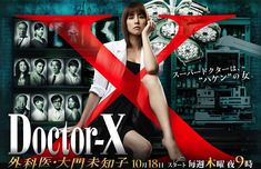 "Doctor-X-p1.jpg  -  She looks and acts like an anime character.  This show is over the top, but FUN!  Think Clint Eastwood...if he were a tall leggy female Japanese maverick freelance surgeon. Even the soundtrack is reminiscent to the that of ""A Fistful of Dollars."""