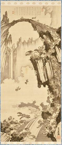 曽我蕭白筆 峨山南宗賛 天台山石橋図 Lions at the Stone Bridge of Mount Tiantai. Soga Shōhaku (Japanese, 1730–1781). Inscribed by Gazan Nanso (Japanese, 1727–1797). Edo period (1615–1868). 1779. Japanese hanging scroll; ink on silk. The Met.