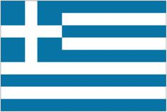 Greece TOEFL Testing Dates and Locations - GiveMeSomeEnglish!!!