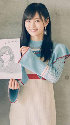 Idole, Yamamoto, New Woman, Most Beautiful, Two By Two, Seat Covers, Lady, Cute, Archive