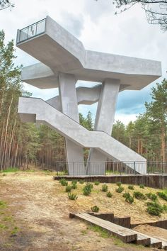 brutalist architecture, brutalism, concrete - ZOOM NATURY RECREATIONAL PARK by…