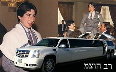 When planning your son's Bar Mitzvah in Los Angeles, don't forget to include TRANSPORTATION to your Bar Mitzvah checklist. Remember to include sedan, SUV, and limo transportation to/from the temple and the Bar Mitzvah party venue for your family and guests (arriving out of town) and the children. Call Five Diamonds Limo in Los Angeles at 800-455-4662 to assist in planning all your Bar Mitzvah transportation details.