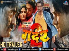 Gadar 2 Official Trailer Download and Watch Online   Gadar 2 Bhojpuri Movie Full Details | Gadar 2 Bhojpuri Movie First Look Vishal Singh and Mahi Khan Latest Bhojpuri Movie... Read more » - Bhojpuri Movie Trailers  IMAGES, GIF, ANIMATED GIF, WALLPAPER, STICKER FOR WHATSAPP & FACEBOOK