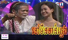 Khmer Comedy 2016 CTN New This Week | Pekmi Comedy 2016, CTN 2016