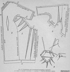Платье оригинального покроя с драпировкой от фигурного подреза - Сто фасонов женского платья  - Всё о шитье