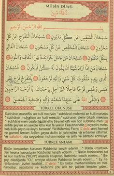 Dilek Çubuk's media content and analytics Doa Islam, Islam Hadith, Islam Quran, Islamic Phrases, Islamic Dua, Islamic Quotes, Tajweed Quran, Dua In Urdu, Arabic Words