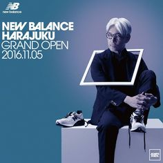 #New Balance 原宿即將開幕:推出坂本龍一M990v3 限定版 « L.Dope 生活興奮劑