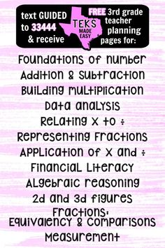 Grade Freebie Library - iPohly Inc. Math Lesson Plans, Math Lessons, Problem Solving Activities, Math Activities, Daily 3 Math, 3rd Grade Math Worksheets, 3d Figures, Math Words, Instructional Coaching