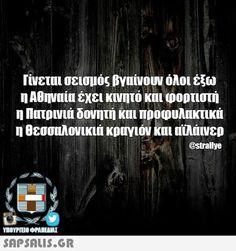 Xaxa thessaloniki forever<3