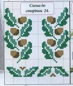 acorn and oak leaf border Cross Stitch Letters, Cross Stitch Borders, Cross Stitching, Cross Stitch Embroidery, Embroidery Patterns, Stitch Patterns, Designer Knitting Patterns, Brother Knitting Machine, Cross Stitch Geometric
