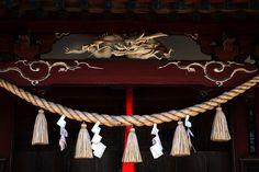 小白竜:tiny white dragon, Kasho shrine | Yoakenobang, Flickr - Photo Sharing!