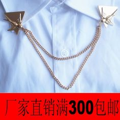 Min order 10USD Min order 10USD Y052 fashion popular personality punk flies so collar brooch Free shipping Jewelry on AliExpress.com. $0.55