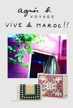 アニエスベーで決めるモロッコスタイル - 夏のバカンスにぴったりのカラフルなバッグを展開 | ニュース - ファッションプレス