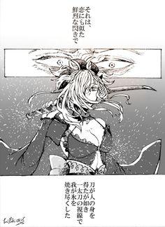 Type Moon Anime, Miyamoto Musashi, Fate Characters, Fate Servants, Character Art, Geek Stuff, Names, Manga, Universe