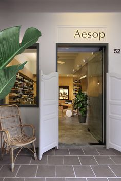 superfuture :: supernews :: singapore: aesop store opening
