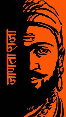 Knowing the Shiv Chhatrapati Great Shivaji Maharaj Raja Wallpaper # ksatriyakulavantasa Wallpapers Android, Hd Wallpapers For Mobile, Wallpaper Free Download, Wallpaper Downloads, Wall Wallpaper, Mobile Wallpaper, Shiva Wallpaper, Wallpaper Backgrounds, Shivaji Maharaj Painting
