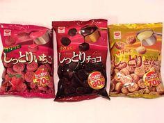 Japanese corn puffed snack Sittori  Moist Chocolate & Strawberry & Kinako Japan! #Riska