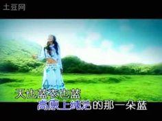 [CNM] WulanTuya (乌兰图雅 - MV - 站在草原望北京) 2012 - YouTube
