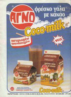 Vintage Soul, Vintage Ads, Vintage Posters, My Childhood Memories, Sweet Memories, Old Advertisements, Advertising, Old Commercials, Funny Ads