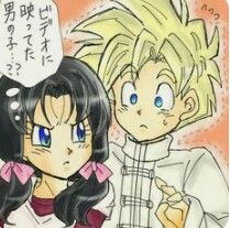 Videos of videl stripping for gohan photo 988