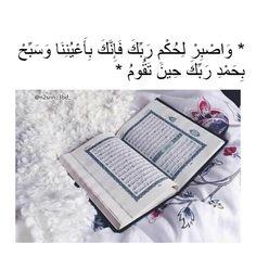 #عربي #إسلاميات