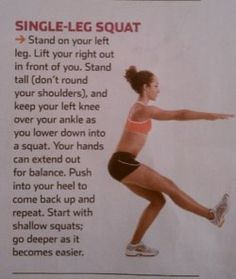 Love this move.I like to hold onto a bar or railing and do about 32 on each leg.
