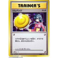 Pokemon 2016 20th Anniversary Festa Tournament Sabrina Gym Badge Promo Card #XY-P (Holofoil Version)