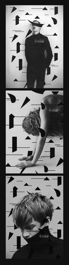 sanydesign by hwang sany, via Behance