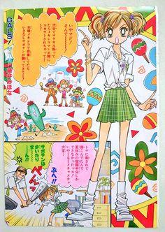 Ran Tokobuki - Super Gals ! Room Pictures, Gyaru, Manga, Cute Illustration, Anime Style, Cute Designs, Zine, Amazing Art, Comic Art