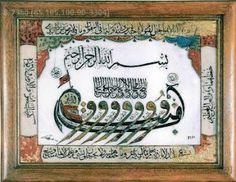 Camaltı Sanatı   Türk el sanatları ve hobiler