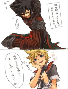 Ventus... What the heck did you do to Vanitas? (I don't like the look on Ven's face. Can anyone tell what it says?) :p