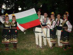 Traditional Bulgarian clothing from Shopski krai.