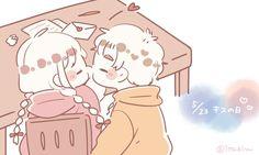 Cute Little Drawings, Girly Drawings, Love Drawings, Anime Chibi, Kawaii Anime, Anime Couples, Cute Couples, Kawaii Quotes, Chibi Couple