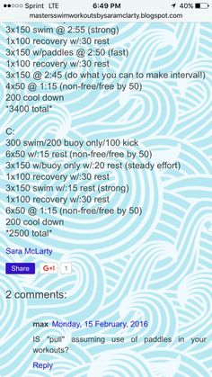 Great Swimming Workouts For All Skill Levels Swimming Drills, Competitive Swimming, Swim Training, Training Plan, Water Workouts, Swimming Workouts, Swimming Tips, Swimmer Problems, Girl Problems