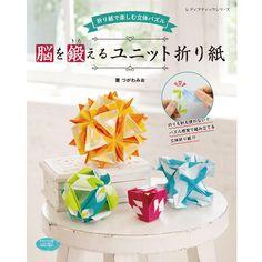 Birthday Cake, Origami Books, Infographic, Crafts, Art, Crafts For Children, Craft, Birthday Cakes, Infographics
