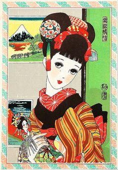 中原淳一 Junichi Nakahara  Postcard by Naomi no Kimono Asobi
