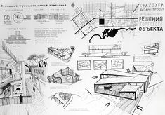 Landscape Architecture Portfolio, Architecture Board, Koshino House, Building Elevation, Layout, Visual Communication, Sketches, How To Plan, Drawings