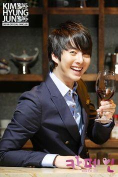 Kim Hyung Jun musical