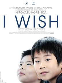 I Wish, 2012 / Kiseki, 2012