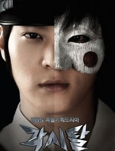Gaksital(Bridal Mask)- Lee Kang To works for Japan police officer, but he fights for Korean independence after his mother and older brother were killed by Japanese wearing bride mask to hide his face when he is in action.