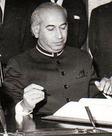 Corruption in Pakistan - Wikipedia, the free encyclopedia