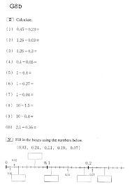 7 best kumon images on Pinterest | Free math, Free printable ...