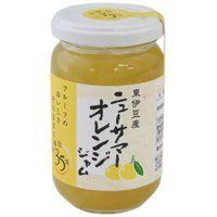 【東伊豆産 ニューサマーオレンジジャム】東伊豆特産のニューサマーオレンジを使用したマーマレードです。太陽をいっぱい浴びた、みずみずしく甘酸っぱい果実をギュッと詰め込みました。フルーツのおいしさそのままを味わえる低糖度35%。