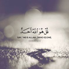 Find images and videos about islam, muslim and allah on We Heart It - the app to get lost in what you love. Allah Quotes, Muslim Quotes, Religious Quotes, Arabic Quotes, Urdu Quotes, Hadith, Alhamdulillah, Quran Quotes Inspirational, Beautiful Islamic Quotes