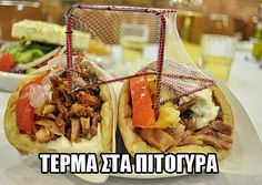 Greek Memes, Funny Greek, Greek Quotes, Funny Pins, Funny Memes, Jokes, Just For Laughs, Pulled Pork, Food Photo