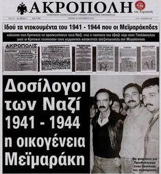 Greece, History, Greece Country, Historia