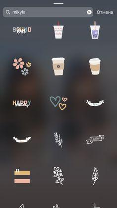 Guy Fashion 518125132133823567 - Source by Instagram Hacks, Gif Instagram, Creative Instagram Stories, Instagram And Snapchat, Instagram Story Template, Instagram Story Ideas, Insta Snap, Snapchat Stickers, Insta Story