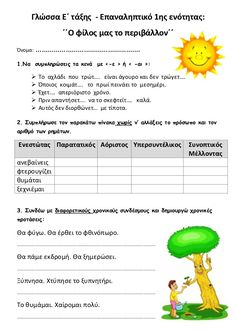 Fifth Grade, Things To Do, Education, Blog, Things To Make, Blogging, Onderwijs, Learning